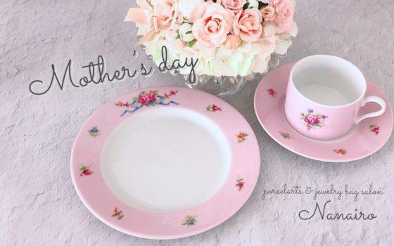 母の日のプレゼントに♡