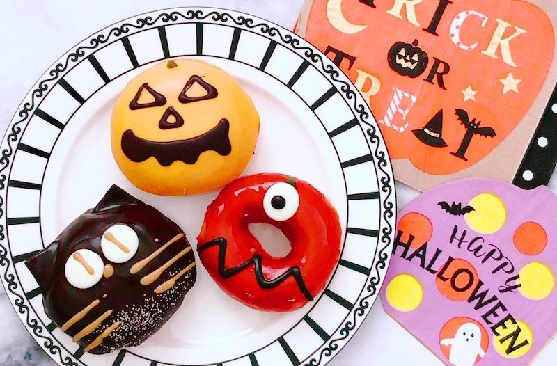 ☆ Happy Halloween ☆